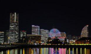 Night View, City, Light, Sea, Night, Yokohama, Building