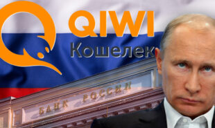 russia-central-bank-qiwi-online-betting-payments