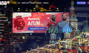 russia-online-bookmakers-betting-legislation-delay