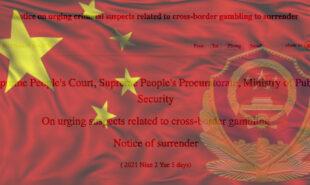 china-cross-border-gambling-surrender-warning