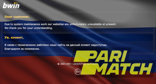 russia-bwin-online-sports-betting-closes-parimatch